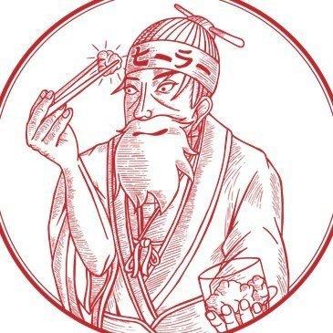 logo hirakana